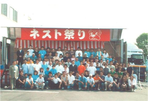 本社移転:現在の広島市東区馬木へ ISO9001取得