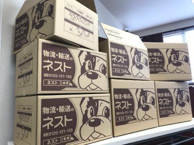 梱包資材のお届け/レンタル