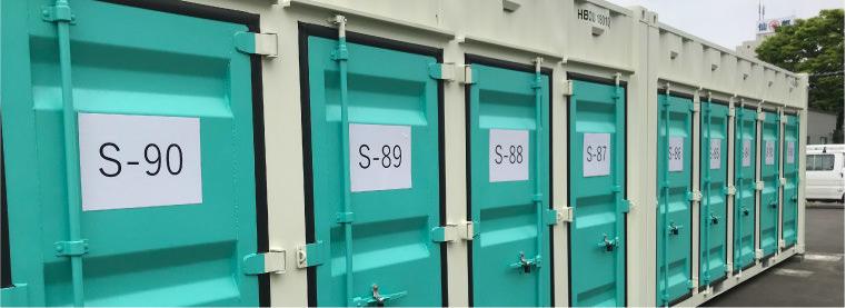 トランクルーム ネストBOX