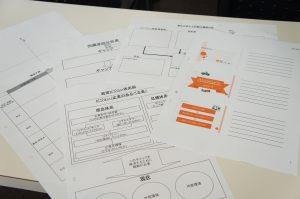 1回目開催!! 上級社員研修『夢志の巣塾』~経営理念研修~