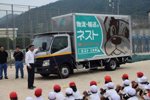 小学生を対象にした交通安全教育
