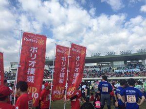 ひろしま国際平和マラソンに参加しました!