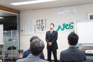 上級社員研修『夢志の巣塾』~リーダー研修3~