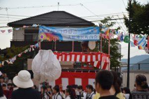 大原地区納涼夏祭り大会へ参加しました