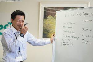 上級社員研修『夢志の巣塾』第二期 リーダー研修2回目