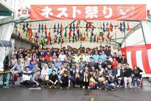 第13回ネスト祭 〜SHINKA〜
