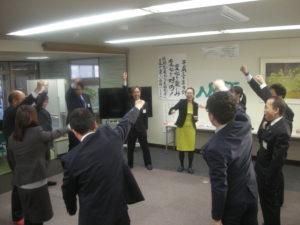 上級社員研修『夢志の巣塾』第二期 リーダー研修6回目