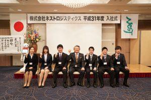 【入社式・新入社員研修】株式会社ネストロジスティクス 52期