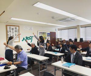 上級社員研修〜夢志の巣塾 第3期〜成果発表会