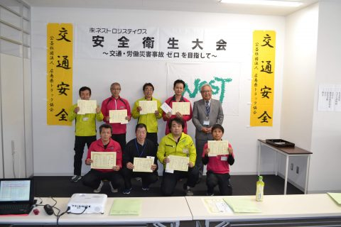 2019年度安全衛生大会福岡ブロック開催