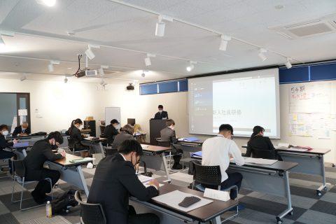 【新入社員研修3日目】ネストで働くために必要な知識