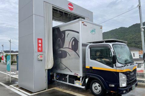 トラックの洗車に井戸水(地下水)の活用