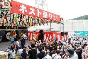 地域の方へ日頃の感謝をこめて開催する「ネスト祭り」