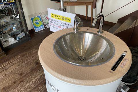 世界初のポータブル水再生処理プラント「WOTA BOX 」